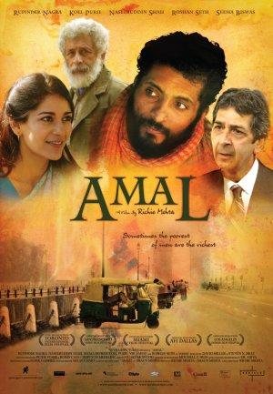 Amal mozi poszter