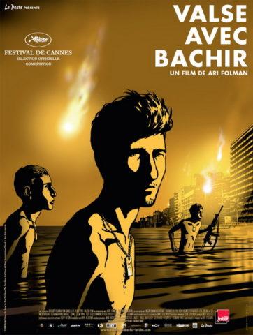 Libanoni keringő, mozi poszter