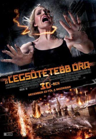 A legsötétebb óra, film plakát
