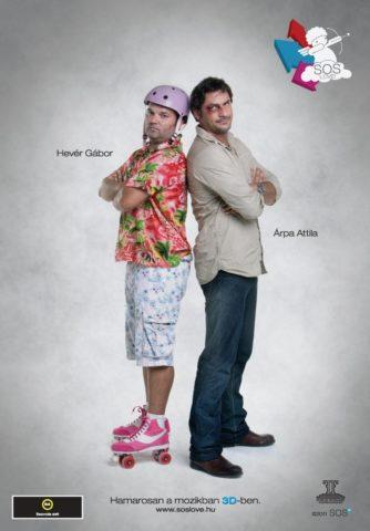 S.O.S Love! (2011) 3D