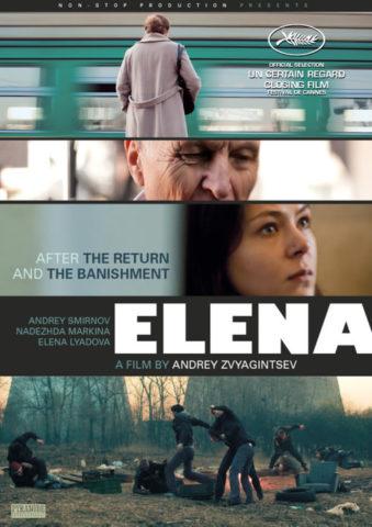 Elena (Elena) 2011