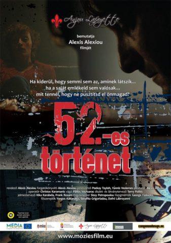 52-es történet, film plakát
