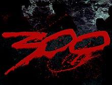 300 Őrző