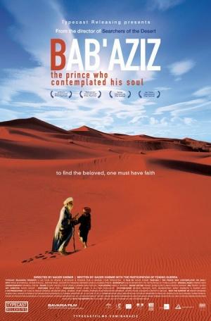 Bab Aziz - A sivatag hercege mozi poszter