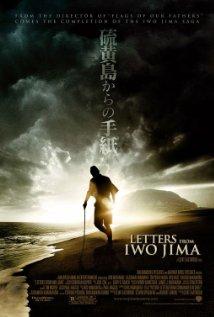 Levelek Imo Dzsimáról, mozi poszter