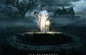 Annabelle 2. film poszter