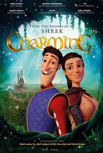 Bűbáj herceg és a nagy varázslat mozi poszter
