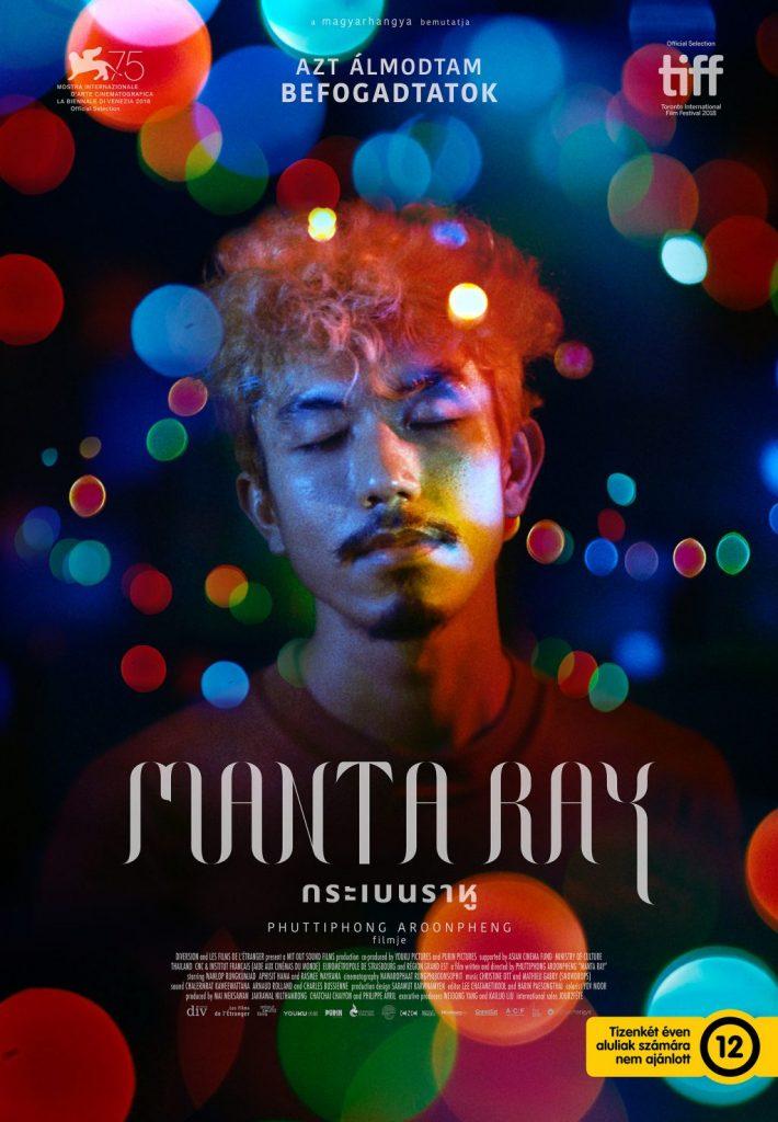 Manta Ray (2018)